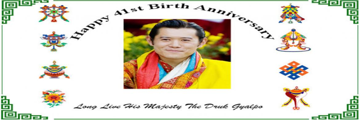 His Majesty's 41st Birth Anniversary